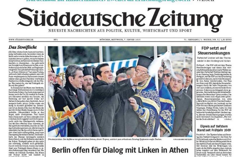 Front page of the Süddeutsche Zeitung newspaper  (photo credit: screenshot)