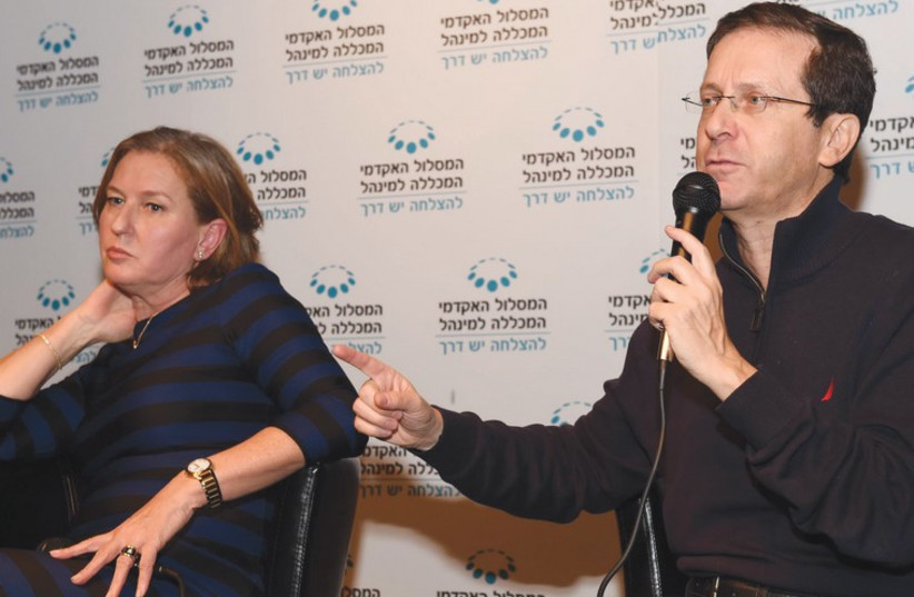 Labor party leader Isaac Herzog speaks as Hatnua head Tzipi Livni listens at the College of Management Academic Studies in Rishon Lezion, January 7, 2015 (photo credit: COLLEGE OF MANAGEMENT STUDENT ASSOCIATION)