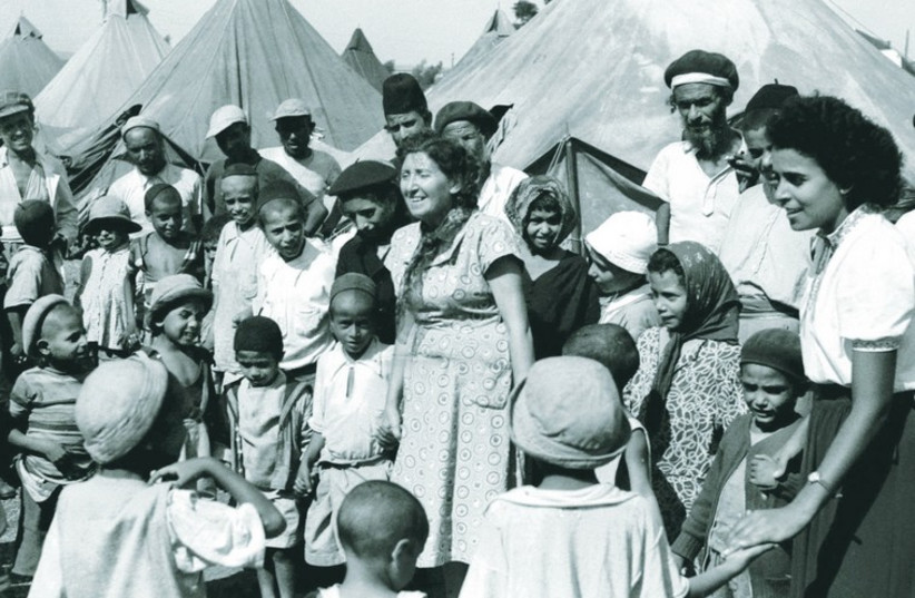 Immigrants from Yemen in a tent encampment in 1949. (photo credit: REUTERS)