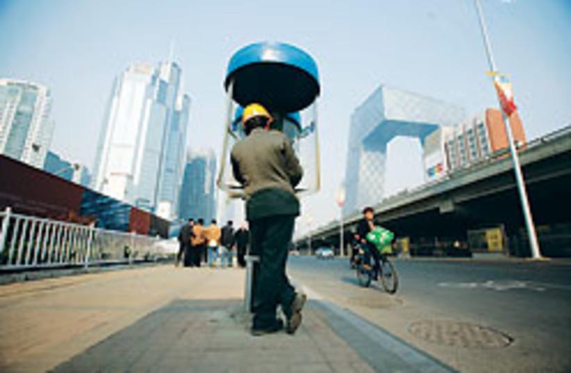 China worker 88 248 (photo credit: )