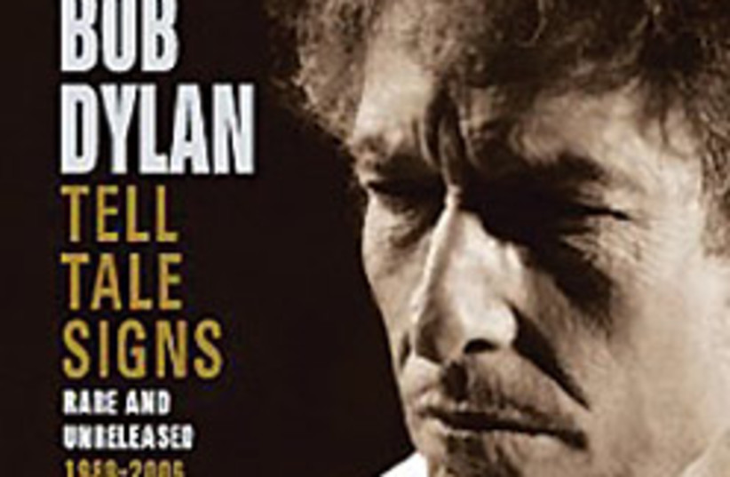 Bob Dylan album cover 88 248 (photo credit: Courtesy)