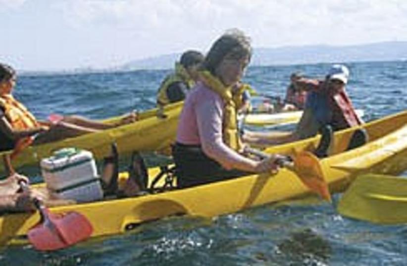 kayaking 248.88 (photo credit: Courtesy)