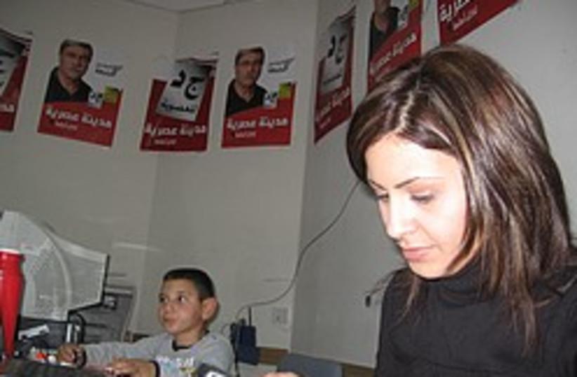 nazareth elections 248 88 (photo credit: Brenda Gazzar)