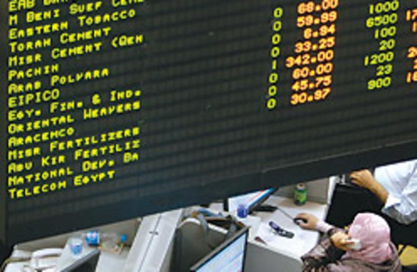 Egypt stocks 88 248 (photo credit: )