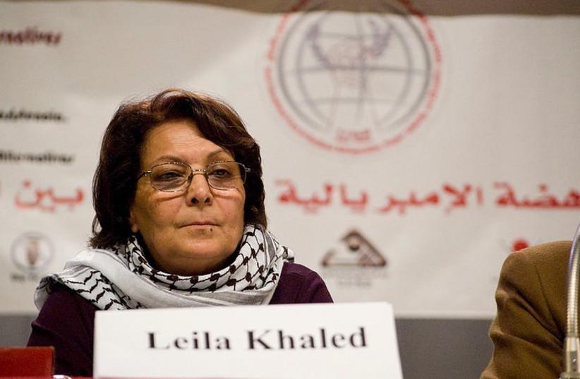 Leila Khaled  (photo credit: Wikimedia Commons)