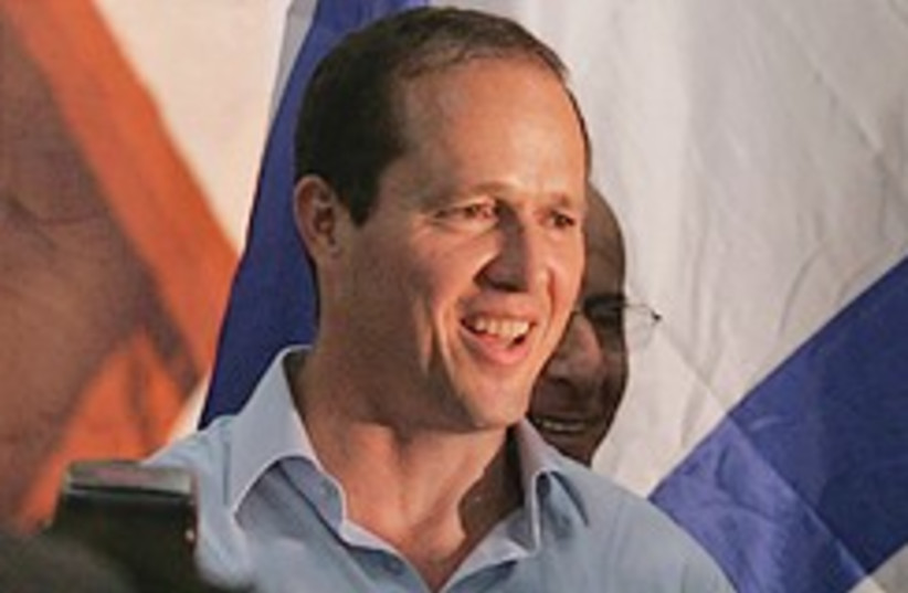 Barkat speaks to supporters 248.88 (photo credit: AP)