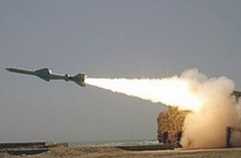 Iran missile bloody cool 248.88 (photo credit: AP [file])