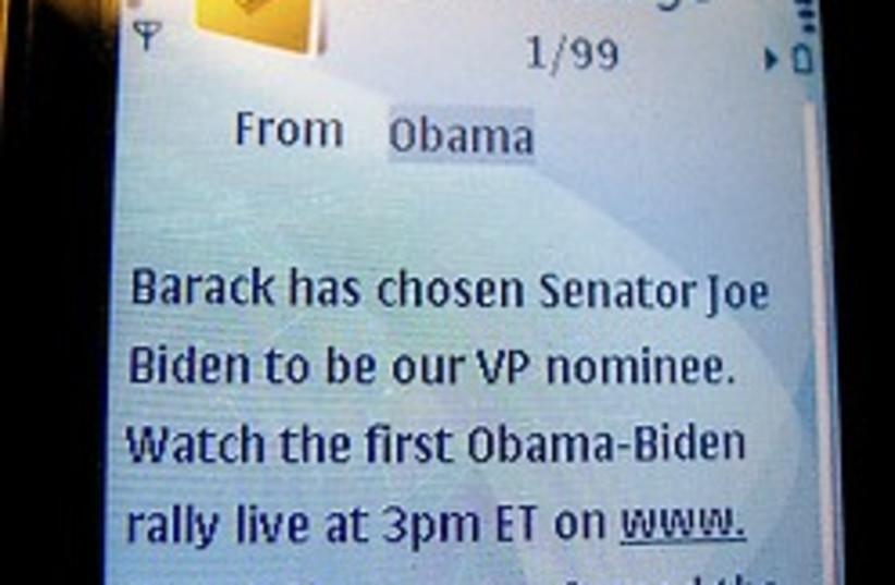 obama text message of biden  248 (photo credit: Courtesy)
