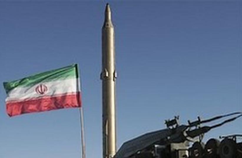 iran missile test flag cool 248 88 (photo credit: AP)