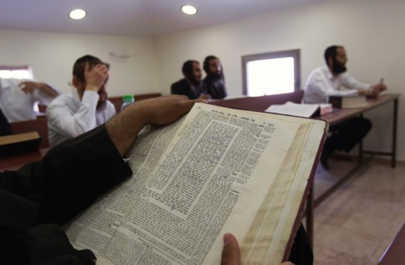yeshiva study  (photo credit: Courtesy)