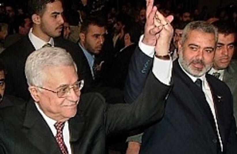 abbas haniyeh pals 248 ap (photo credit: AP [file])