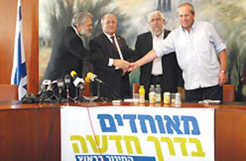 religious party merger 88 248 (photo credit: Ariel Jerozolimski)