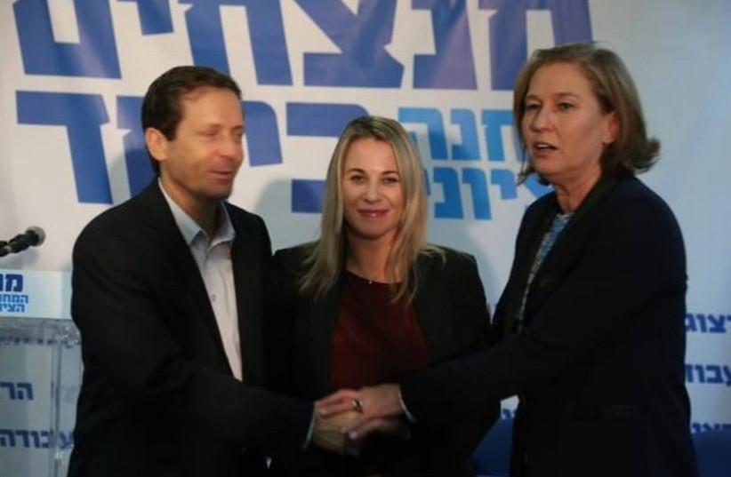 Former 'Jerusalem Post' writer Ksenia Svetlova (photo credit: FACEBOOK)