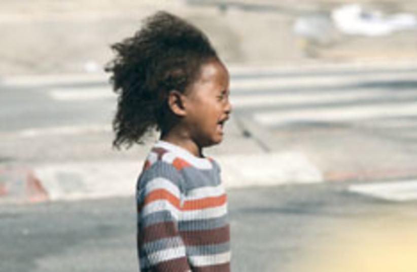 crying ethipian child 88 248 (photo credit: Ariel Jerozolimski)
