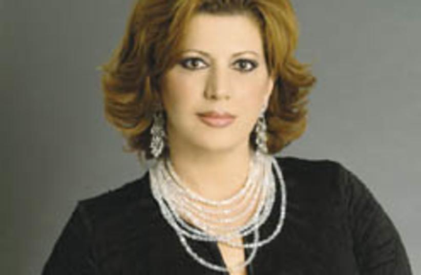 Violet Salameh 248 88 (photo credit: Courtesy)