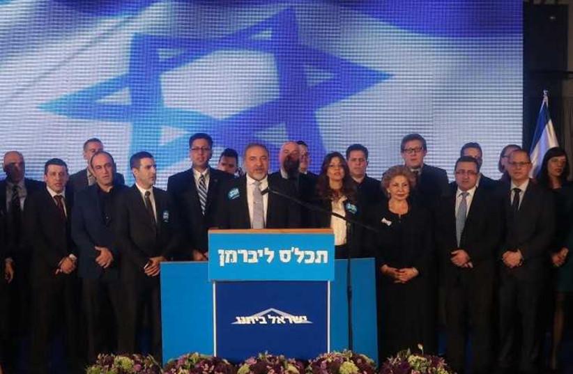 Yisrael Beytenu announces new party list in Jerusalem, January 19, 2015 (photo credit: MARC ISRAEL SELLEM/THE JERUSALEM POST)