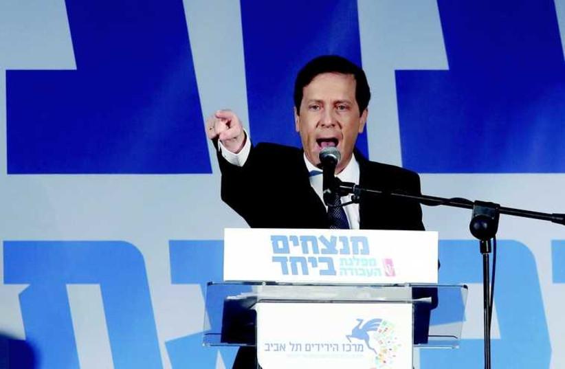 Zionist Union leader Isaac Herzog (photo credit: MARC ISRAEL SELLEM/THE JERUSALEM POST)
