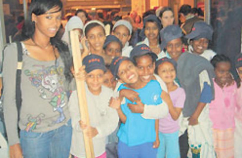 Ethipian children 88 248 (photo credit: David E. Kaplan)