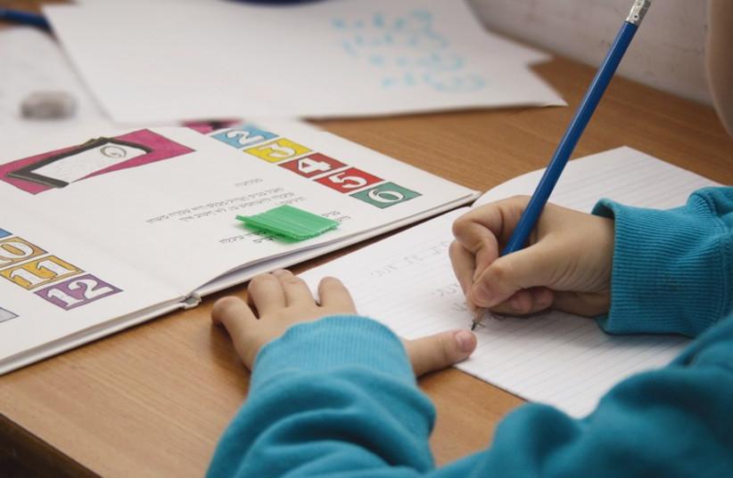 Children studying (illustrative) (photo credit: ILLUSTRATIVE PHOTO: TAMAR SCHAPIRO)