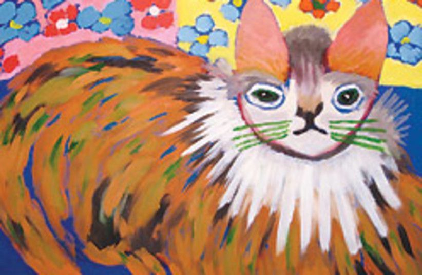 cat painting 88 248 (photo credit: Carl Hoffman)