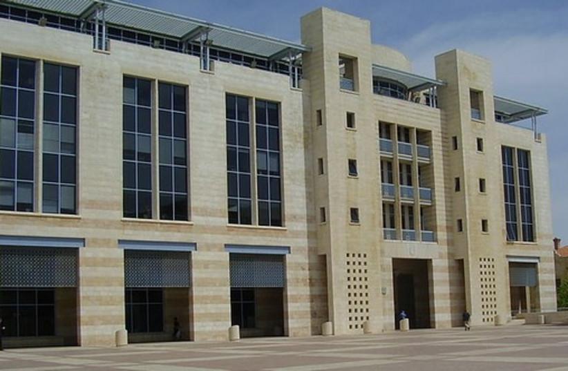 Jerusalem municipality (photo credit: WWW.PIKIWIKI.ORG.IL)