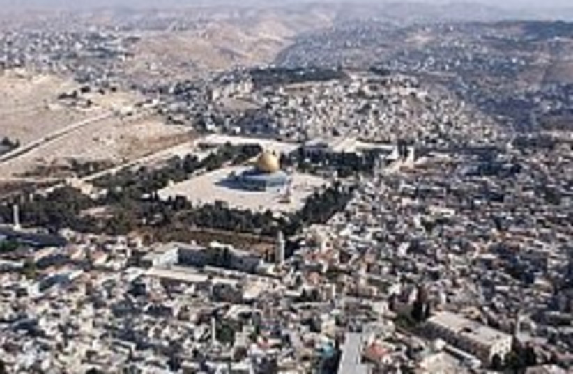 east jerusalem 248.88 (photo credit: Ariel Jerozolimksi [file])