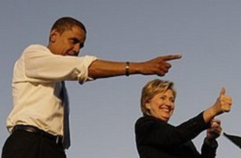 obama clinton 248.88 (photo credit: AP [file])