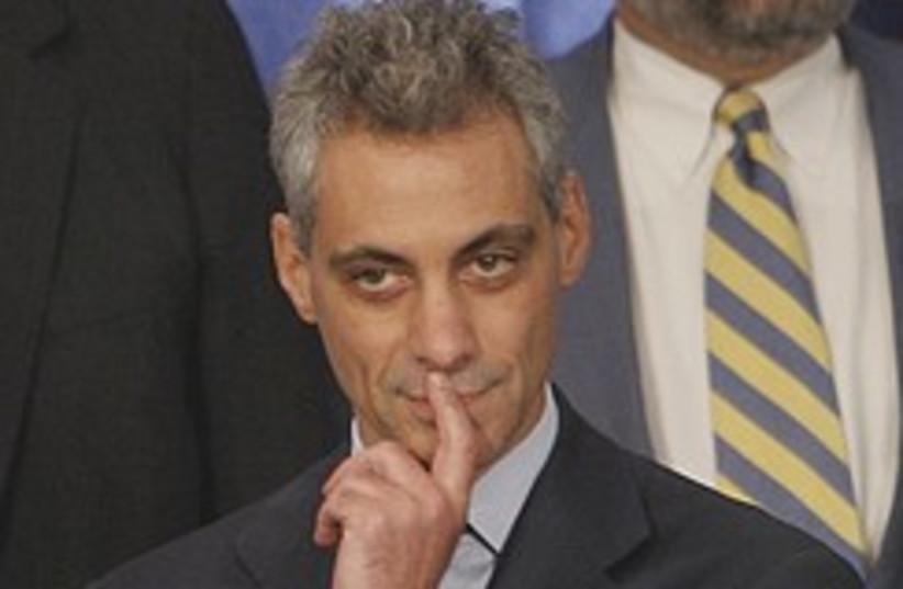 Rahm Emanuel 248.88 (photo credit: AP)