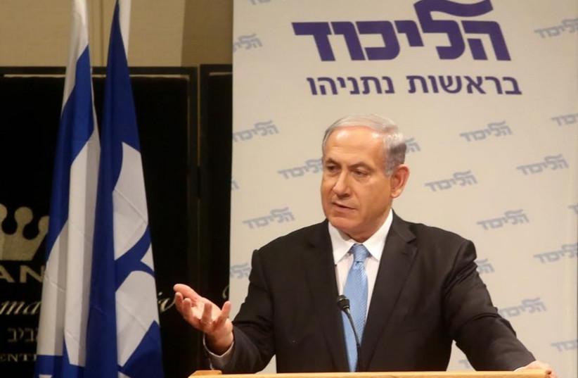 Prime Minister Benjamin Netanyahu at a Likud convening, January 25, 2015 (photo credit: MARC ISRAEL SELLEM/THE JERUSALEM POST)