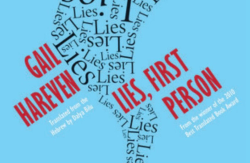 Lies, First Person By Gail Hareven (photo credit: PR)