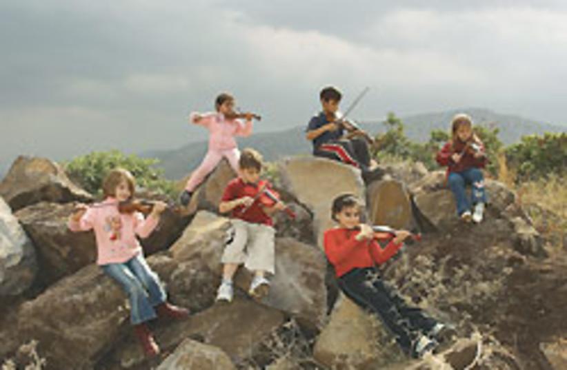 Violin kids 88 248 (photo credit: Baruch Ben-Itzhak)