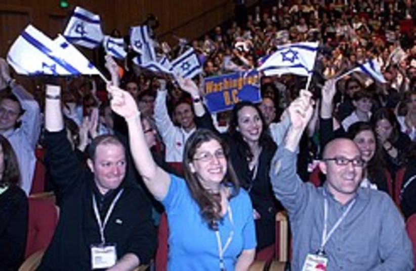 general assembly 248.88 (photo credit: Ariel Jerozolimski)