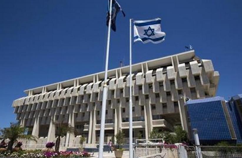 The Bank of Israel building in Jerusalem (photo credit: REUTERS)