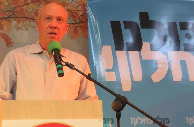 Former general Yoav Galant addresses a political gathering in Jerusalem (photo credit: NURIT ZATLAWI)