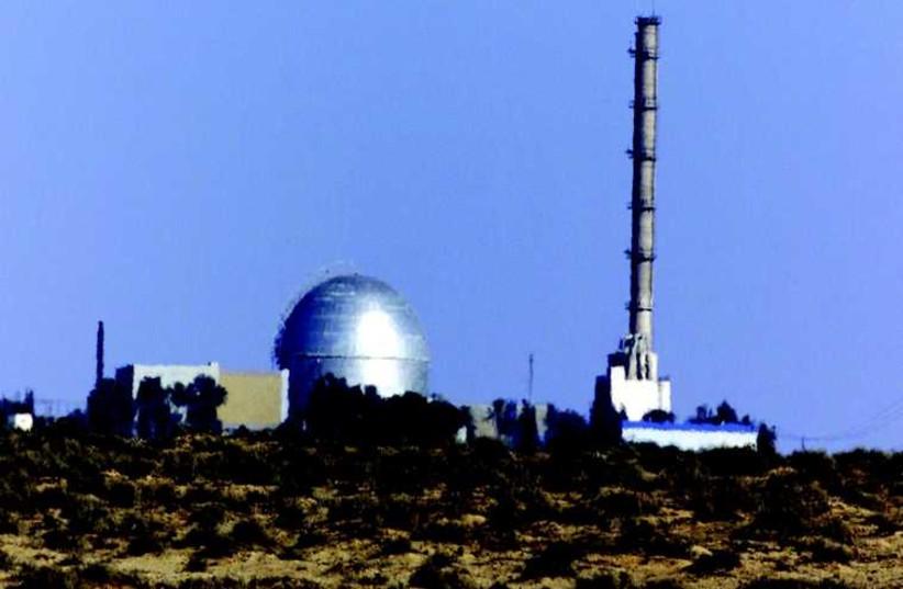 Les installations nucléaires israéliennes dans le désert du Néguev aux abords de Dimona (photo credit: REUTERS)