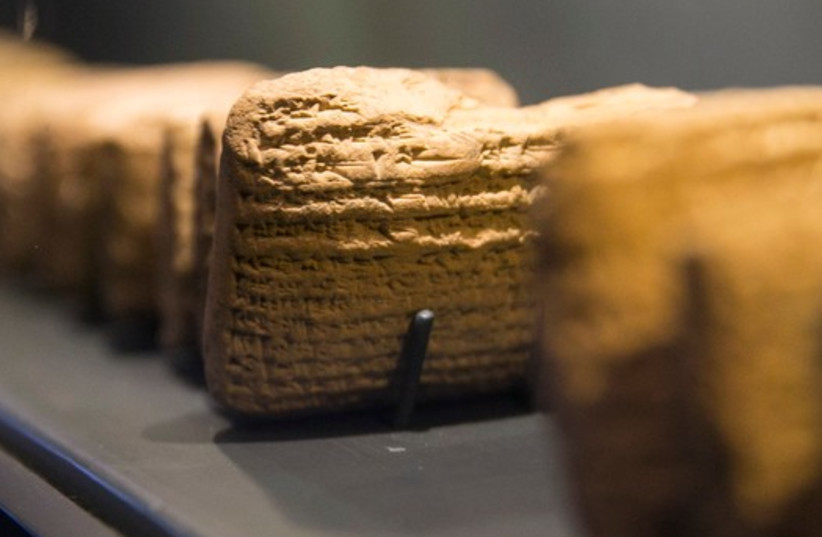 Cuneiform tablets detailing the daily life of exiled Jews in ancinet Babylon (modern-day Iraq) 2,500 years ago, displayed at the Bible Lands Museum in Jerusalem (photo credit: REUTERS)