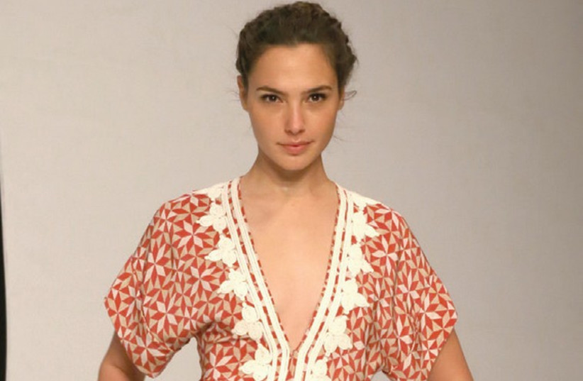 GAL GADOT IN CASTRO SPRING 2015 collection. (photo credit: Courtesy)