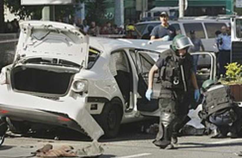 alperon car bomb 248.88 (photo credit: AP)