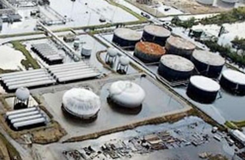gas production facility 248.88 (photo credit: AP)