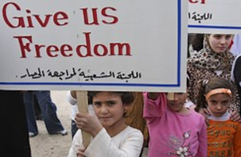 Gaza blockade protest 248.88 (photo credit: AP)