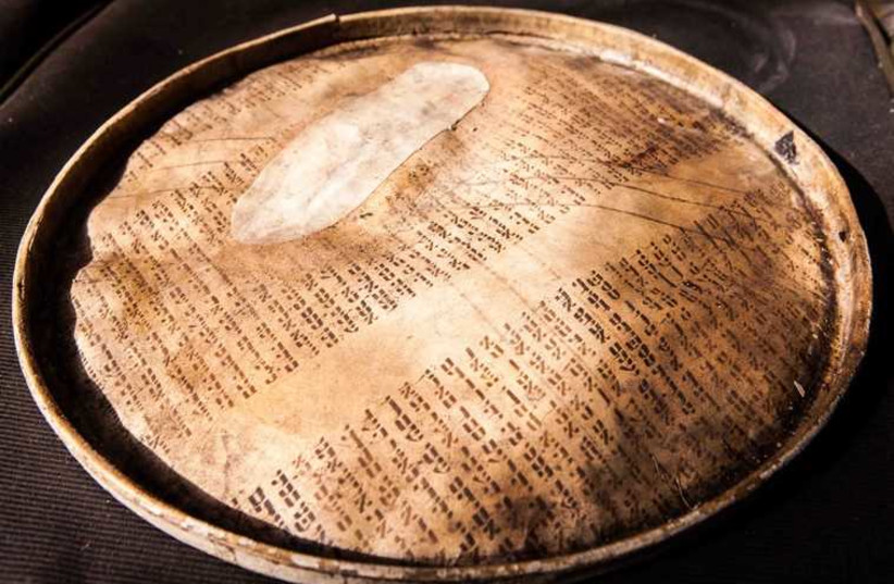 Nazi drum made of Torah scroll brought from Poland to Israel (photo credit: COURTESY OF FROM THE DEPTHS)