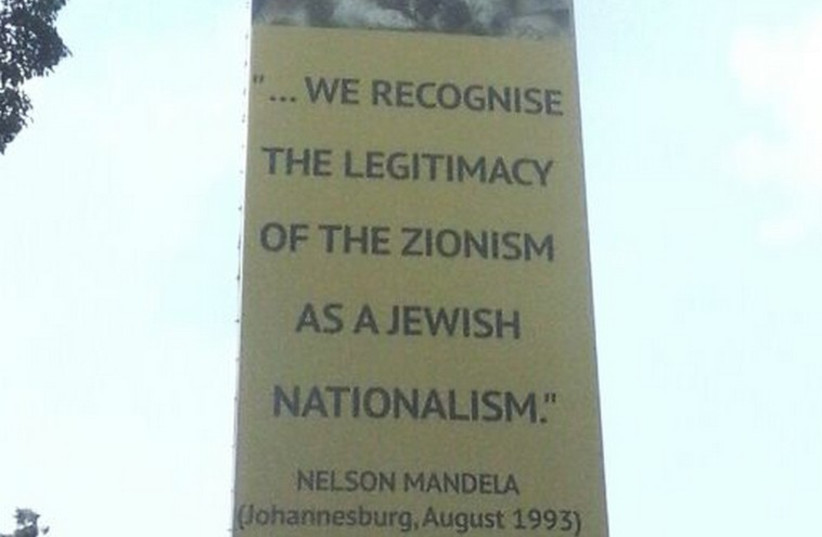 Nelson Mandela South Africa billboard  (photo credit: Courtesy)