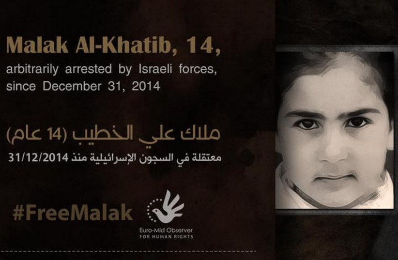 An illustration of Malak al-Khatib posted by the Euro-Mid Observer for Human Rights (photo credit: TWITTER)