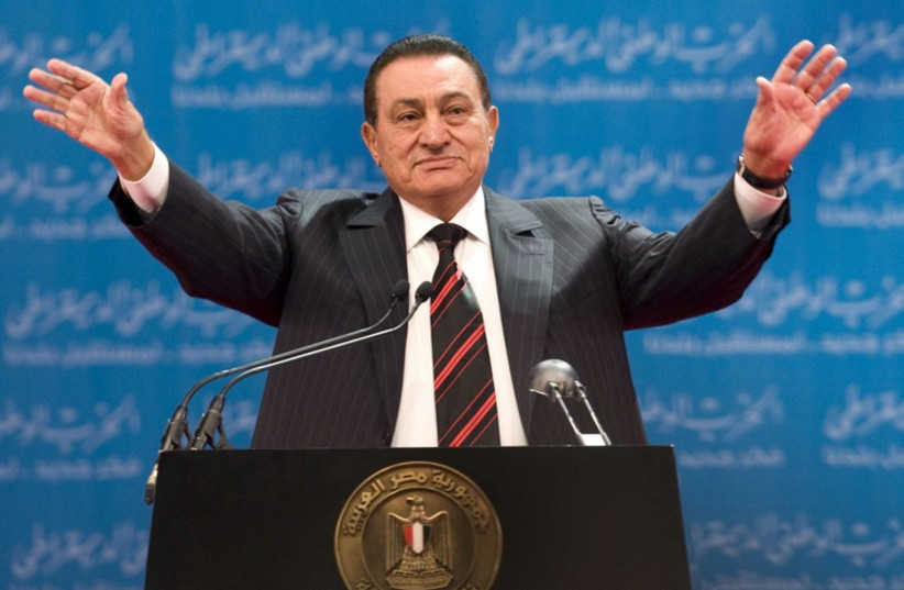 Hosni Mubarak (photo credit: REUTERS)