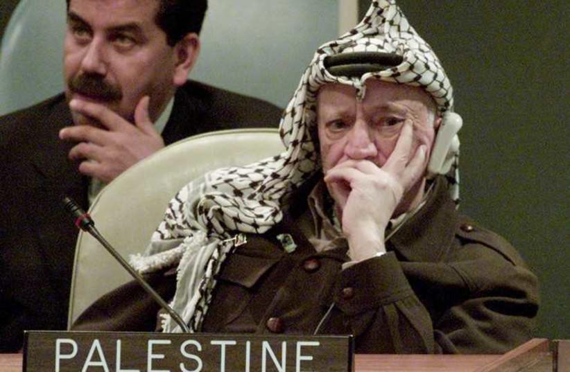 Yasser Arafat (photo credit: REUTERS)