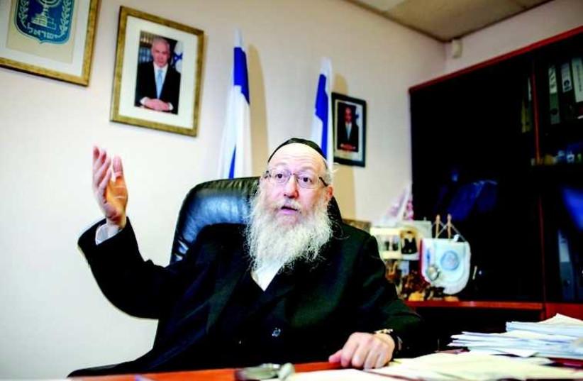Yaakov Litzman est confiant. Le prochain gouvernement se fera avec les ultraorthodoxes (photo credit: YOEL LEVI)