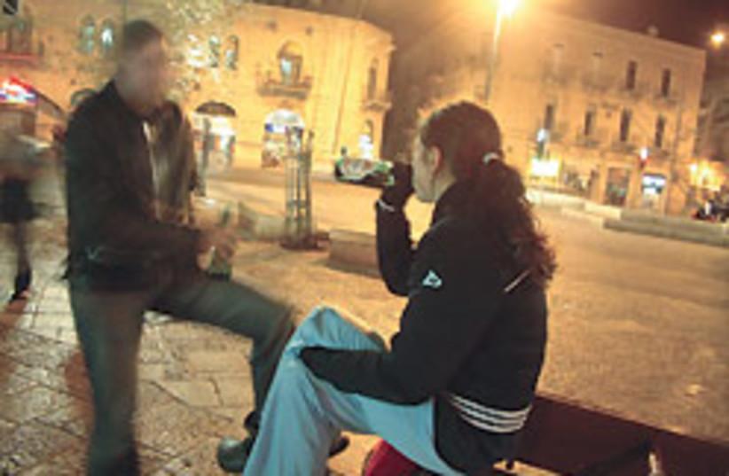 girl drinking 88 248 (photo credit: Sarah Levin)
