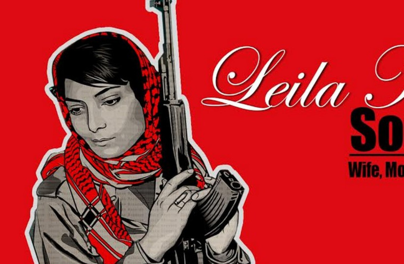 The BDS movement advertisement for Palestinian terrorist Leila Khaled's South African speaking tour (photo credit: BDS SOUTH AFRICA)