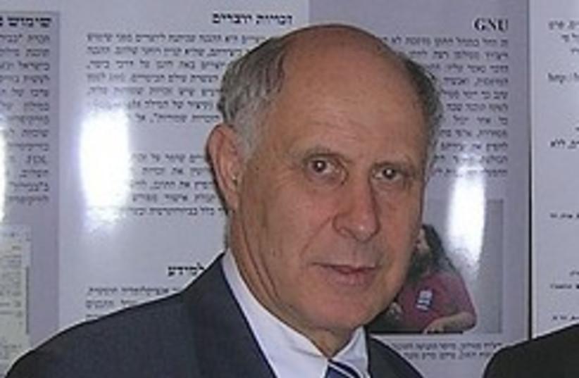 michael eitan wikipedia 248.88 (photo credit: Eranb)