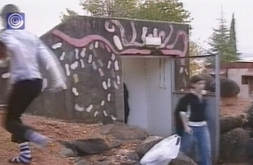 bomb shelter 298 ch 1 (photo credit: Channel 1)